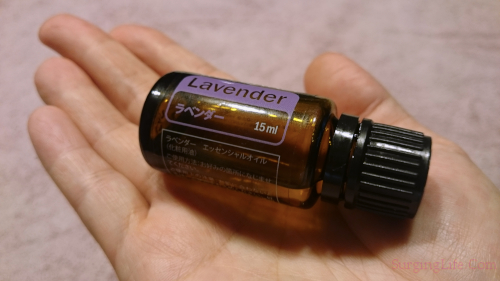 Lavender Essential Oil Good For Depression